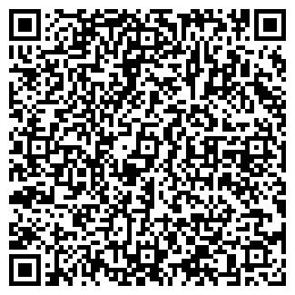 QR-код с контактной информацией организации ЗООЦЕНТР МАГАЗИН