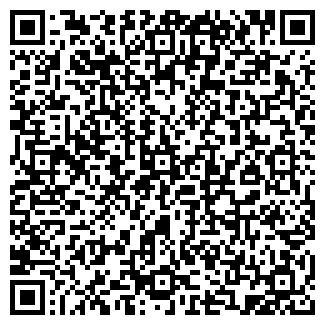QR-код с контактной информацией организации КОСМОС ЯРМАРКА
