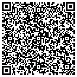 QR-код с контактной информацией организации РАКУШКА ЗООМАГАЗИН