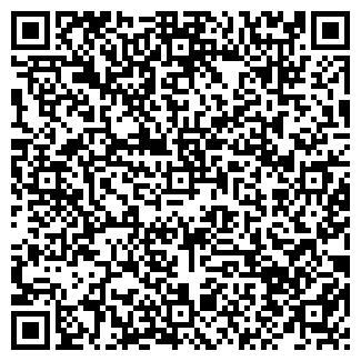 QR-код с контактной информацией организации МАСТЕР ЛАЙН