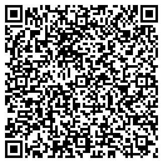 QR-код с контактной информацией организации НК СИБИРЬ