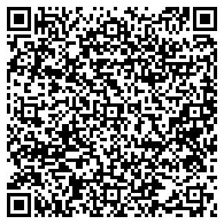 QR-код с контактной информацией организации ОМСКСОРТСЕМОВОЩ