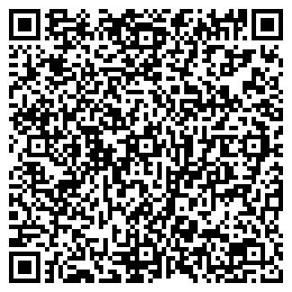 QR-код с контактной информацией организации ХИММЕД-СИБ