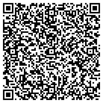 QR-код с контактной информацией организации ВАШ ДОМ СУПЕРМАРКЕТ