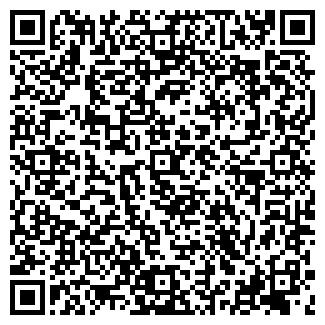 QR-код с контактной информацией организации ОШОВСКИЙ