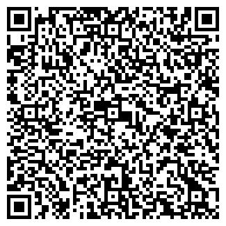 QR-код с контактной информацией организации ЭДЕМ ЯРМАРКА