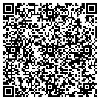 QR-код с контактной информацией организации ЧП БРОСВИЛ