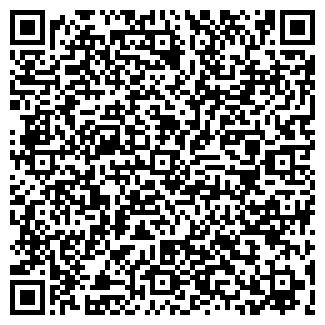 QR-код с контактной информацией организации ЭЛЬПА УЧПП