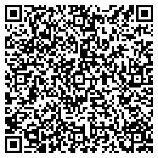 QR-код с контактной информацией организации № 99 МАГАЗИН