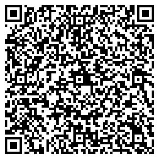 QR-код с контактной информацией организации № 549 МАГАЗИН