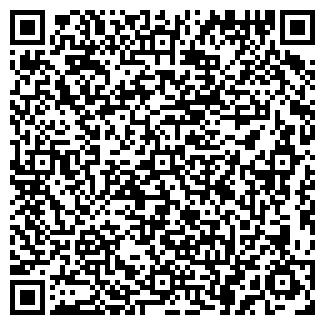 QR-код с контактной информацией организации АГАЛЬЦОВ В. Н.