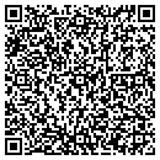 QR-код с контактной информацией организации АНАТОЛИЯ, ООО