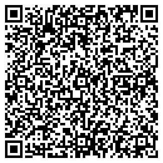 QR-код с контактной информацией организации АНЮТА МАГАЗИН