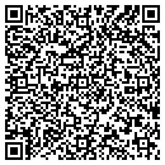 QR-код с контактной информацией организации АРКУ ТПК, ООО