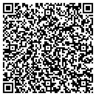 QR-код с контактной информацией организации АХМЕДОВ Р. З.