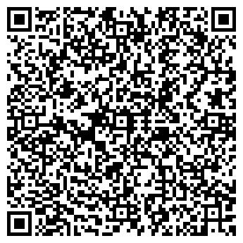 QR-код с контактной информацией организации БАБАЯН АСЛАМ ШАМАЕВИЧ