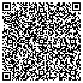 QR-код с контактной информацией организации БИЗНЕС-СТАНДАРТ ООО КОМПАНИЯ