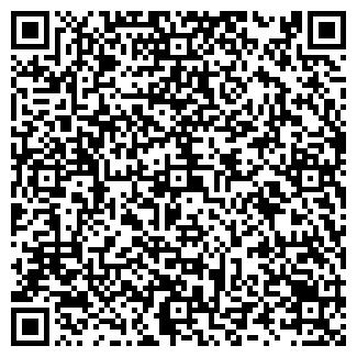 QR-код с контактной информацией организации БУБНОВА Н. Е.
