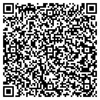 QR-код с контактной информацией организации ВАЛЕНТИНА ООО МАГАЗИН