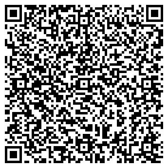 QR-код с контактной информацией организации ВАСИЛЕК ЗАО МАГАЗИН