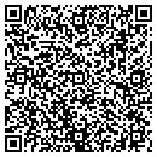 QR-код с контактной информацией организации ВЕГА ТП