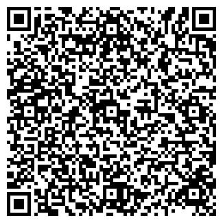 QR-код с контактной информацией организации ВНЕШТОРГ