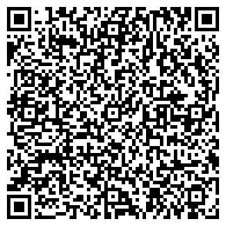 QR-код с контактной информацией организации ВОЛШЕБНЫЙ АРОМАТ