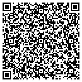 QR-код с контактной информацией организации ВОРОБЬЕВА Л. В.