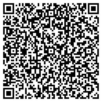QR-код с контактной информацией организации ВЮРТ-ИРТЫШ, ЗАО