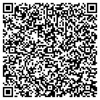 QR-код с контактной информацией организации ГЕЛИУС-ГОРКОВЕНКО СП