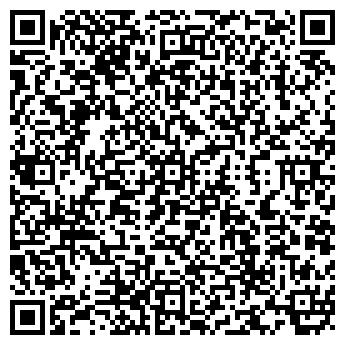 QR-код с контактной информацией организации ГОРЯЧИЙ ХЛЕБ МАГАЗИН