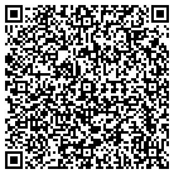 QR-код с контактной информацией организации ДЕНЬ НОЧЬ СУПЕРМАРКЕТ
