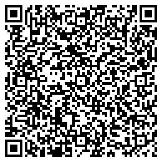 QR-код с контактной информацией организации ЗАРЯ МАГАЗИН