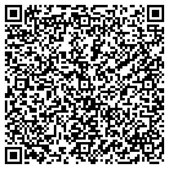QR-код с контактной информацией организации ЗВЕЗДОЧКА МАГАЗИН ВОЕНТОРГА