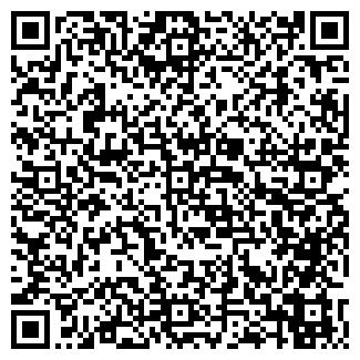 QR-код с контактной информацией организации ИЛКЛЕРО