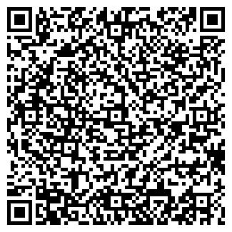 QR-код с контактной информацией организации ИЛЬКЛЕРО МАГАЗИН