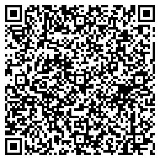QR-код с контактной информацией организации ИНКОМПО