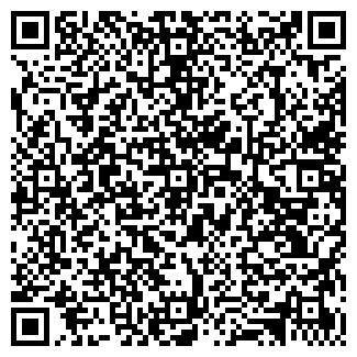 QR-код с контактной информацией организации ИНОНИЯ