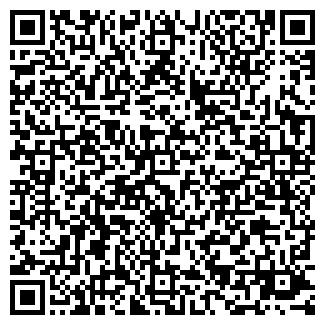 QR-код с контактной информацией организации ИРИНА, ТОО
