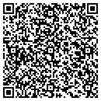 QR-код с контактной информацией организации КАБРИО