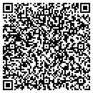 QR-код с контактной информацией организации КАРАВАН МАГАЗИН