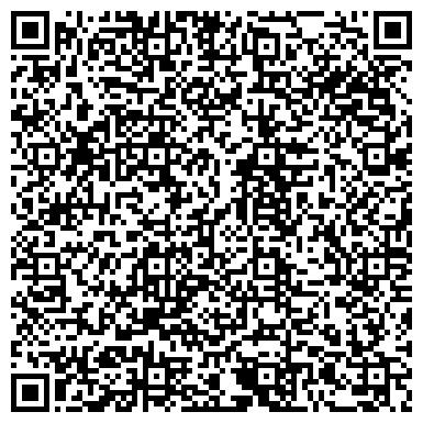 """QR-код с контактной информацией организации Торгово-офисный комплекс """"Флагман"""""""
