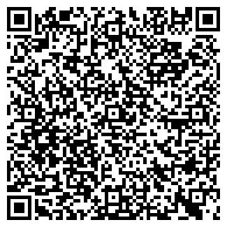 QR-код с контактной информацией организации КИСЕЛЕВА