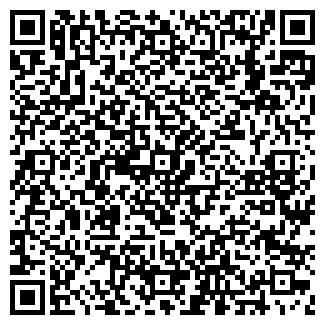 QR-код с контактной информацией организации КОМЕТА МАГАЗИН