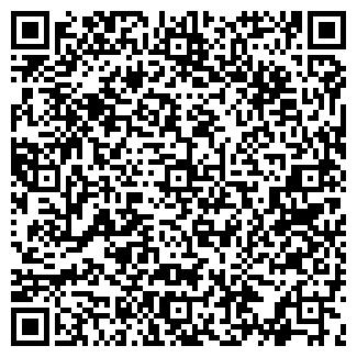 QR-код с контактной информацией организации КОНТАКТ МАГАЗИН