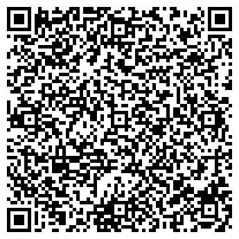 QR-код с контактной информацией организации ЮВИТЕКС ОДО