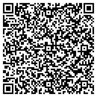 QR-код с контактной информацией организации КОСМОС ТОО МАГАЗИН