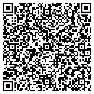QR-код с контактной информацией организации КРИВОРОТЬКО