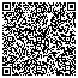 QR-код с контактной информацией организации КСЕНИЯ МАГАЗИН