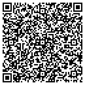 QR-код с контактной информацией организации КУДРЯШОВ Ю. А